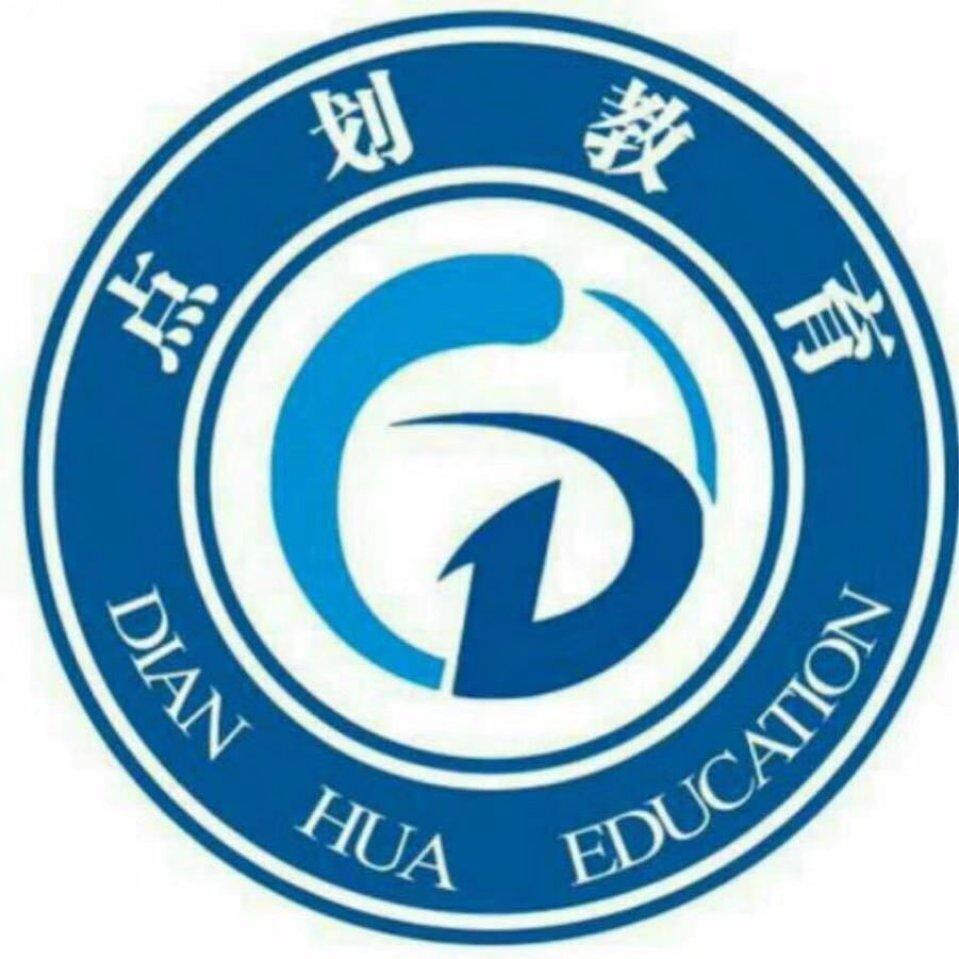 重庆市铜梁区点划课外教育培训学校有限责任公司