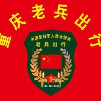 重庆狼群天下户外拓展有限公司
